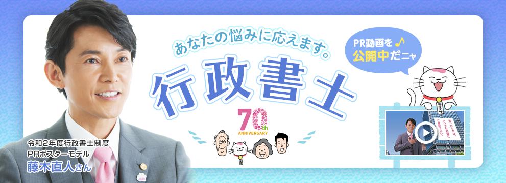 藤木さん動画告知