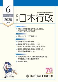 back-number_1610_b-1