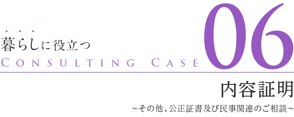 img-work_title06