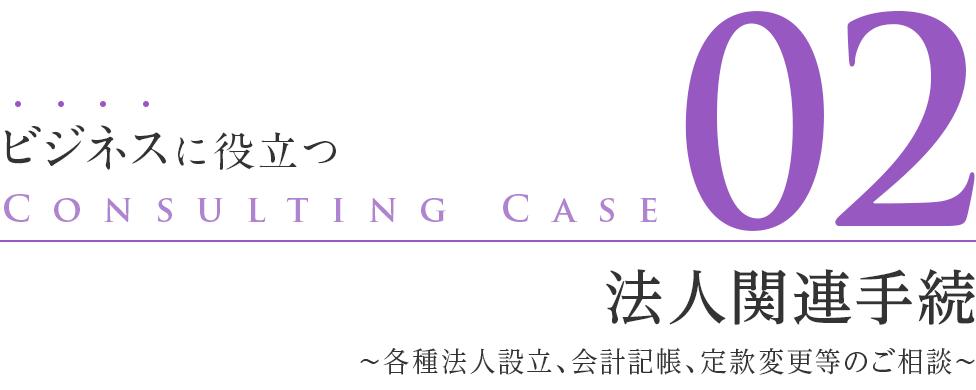 img-work_title08